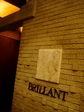 brillant20080204-001.JPG