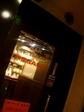 hermitr20070122-001.JPG