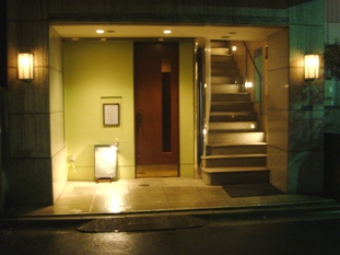 inochinomizu20070416-001.JPG