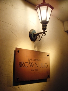 jug20061220-001.JPG
