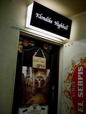 klondike20101215-011.JPG