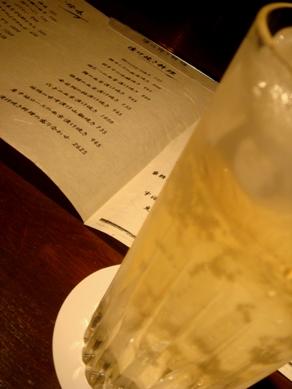 takenawa20080604-005.JPG