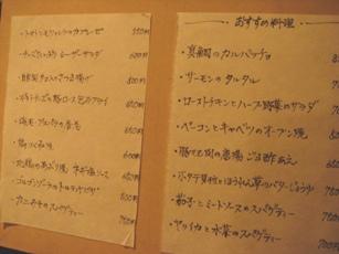 tarunomizu20070221-004.JPG