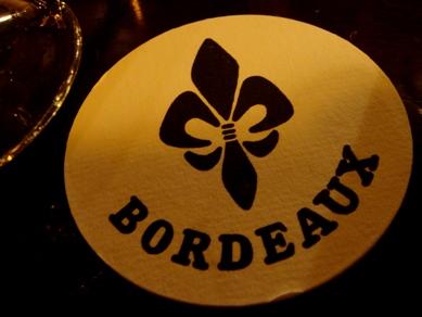 bordeaux20071109-006.JPG
