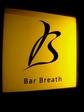 breath20080804-005.JPG