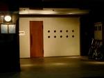 cabinet20080407-001.JPG