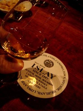 islay20080611-006.JPG