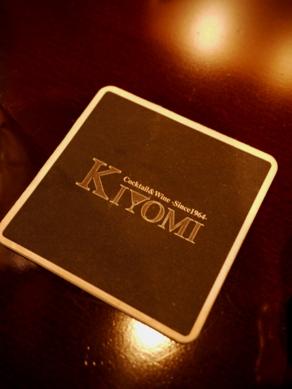 kiyomi20101018-003.JPG