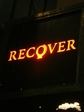 recover20080416-001.JPG