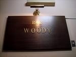 woody20071026-003.JPG